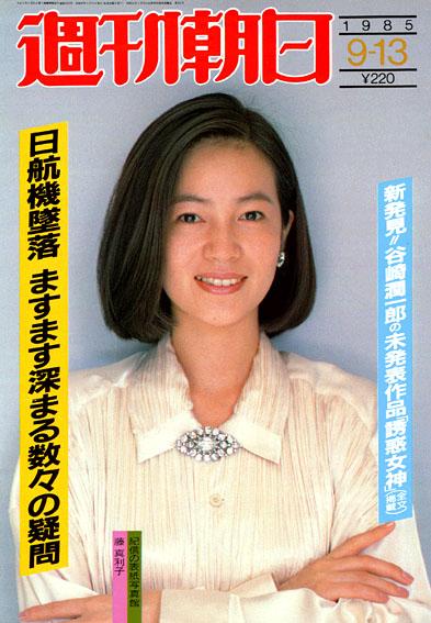 藤真利子の画像 p1_32