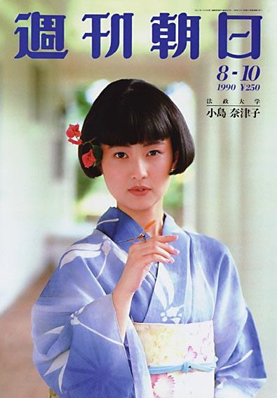 小島奈津子の画像 p1_30